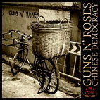 guns n roses: Chinese Democracy