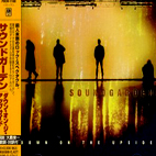 soundgarden: Down On The Upside