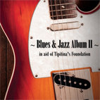 UG Community: Blues & Jazz Album II