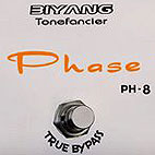 Biyang : Phaser  Ph-8